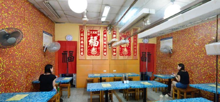 Hong Fu Mi Xian1