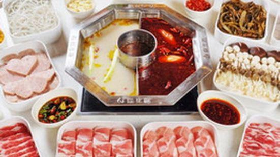 緣生泰火鍋(哈達灣店)