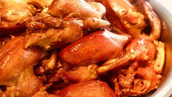 明明熏雞(一分店)