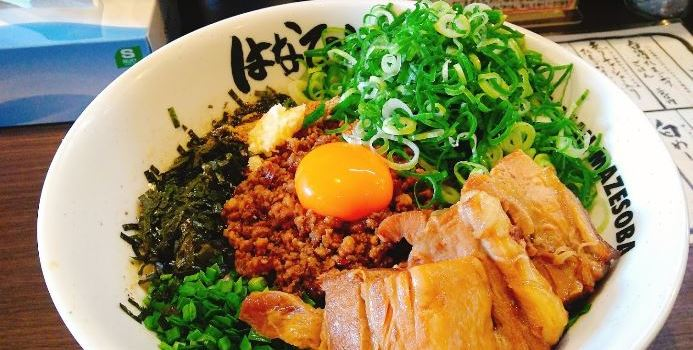 Menya Hanabi Takabata