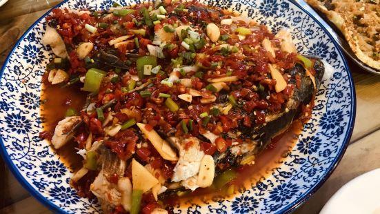 木屋烤魚·匠造古法烤魚