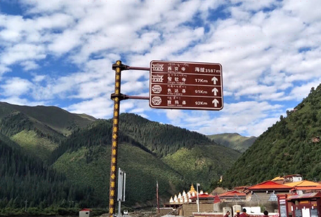 Xiqiong Temple