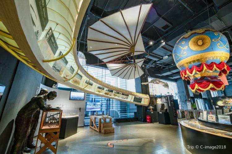 Lichaohangkong Museum3