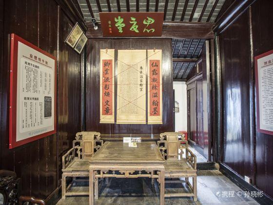 劉氏兄弟紀念館