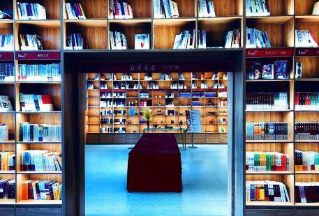 江幹區圖書館