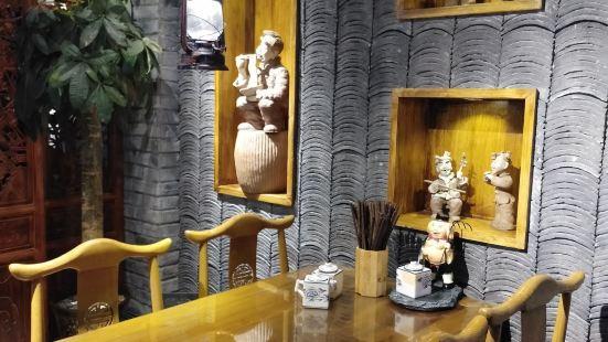 泓沼軒熱米皮(粉巷總店)