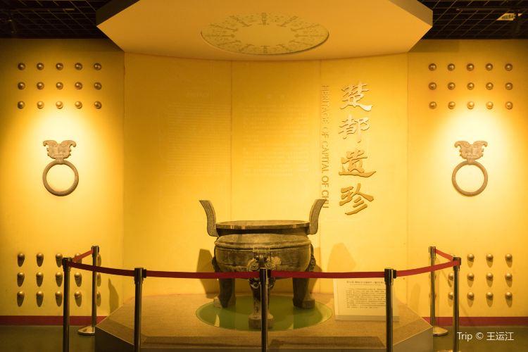 Shou County Museum1