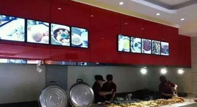 鶴鄉燒餅早餐快餐店1