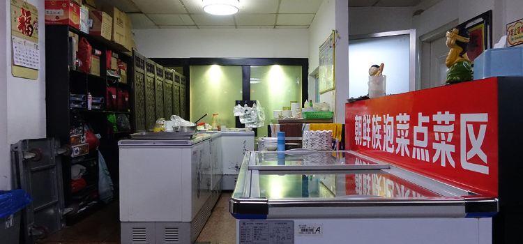 蕎麥香延吉冷麵(正陽店)1