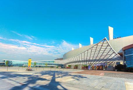 국제무형문화유산박물관