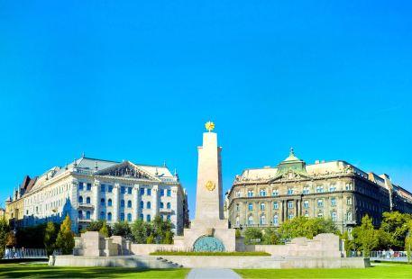 布達佩斯自由廣場