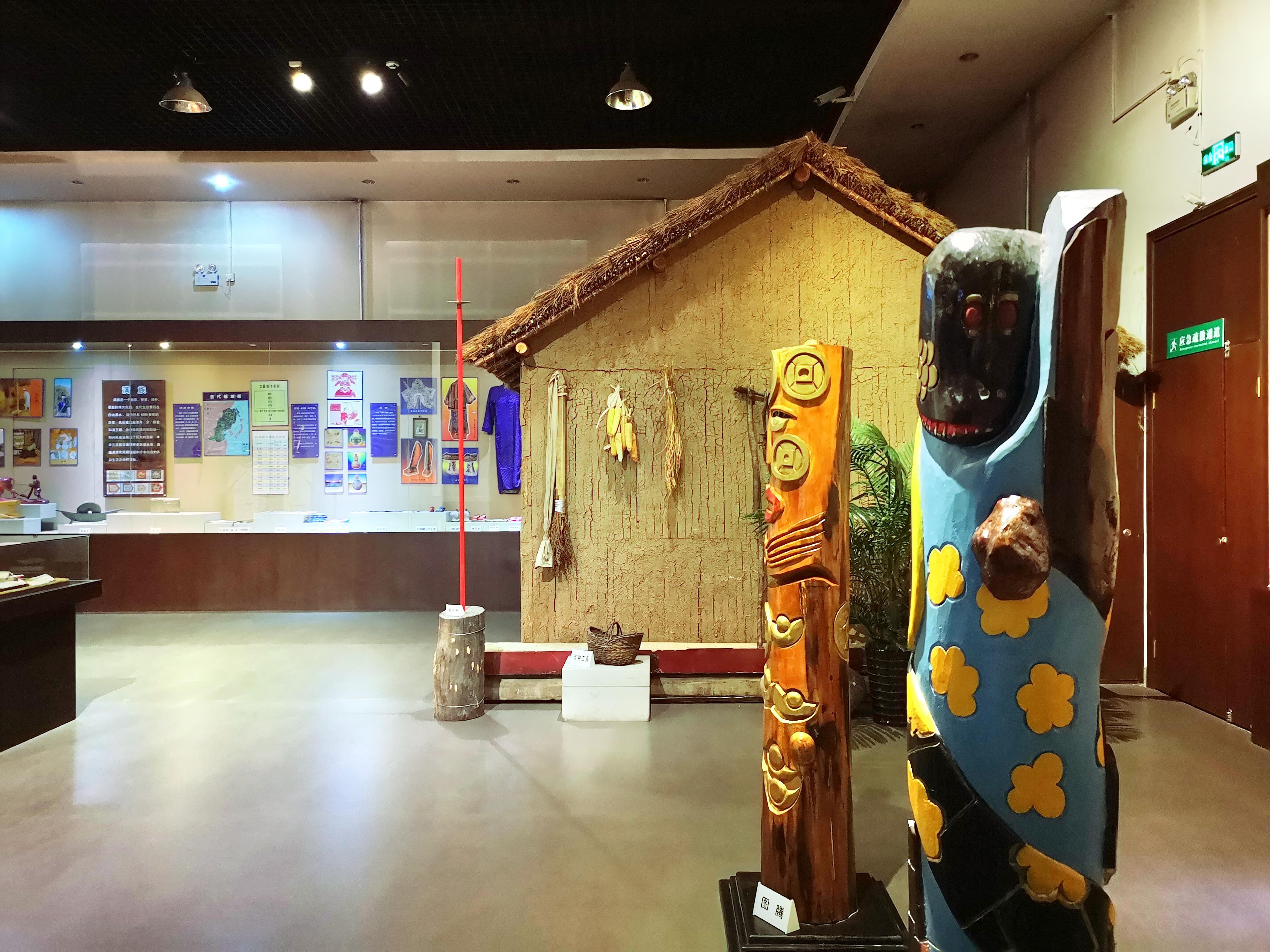 Jiamusi Museum