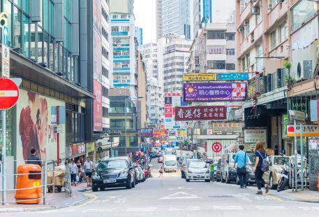 Tsim Sha Tsui Centre