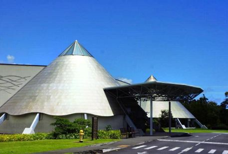 Imiloa Astronomy Center