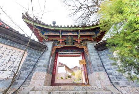 Ancient City Huangshan Mountain Park Wenchang Palace