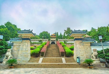 Shaoshan Mao Zedong Memorial Park (Northeast Gate)