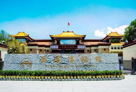 티벳 박물관