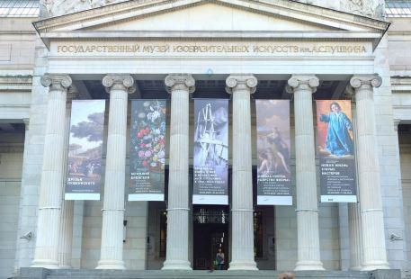 普希金國家美術博物館