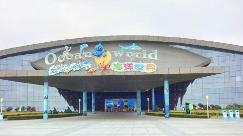 Dafenggang Ocean World