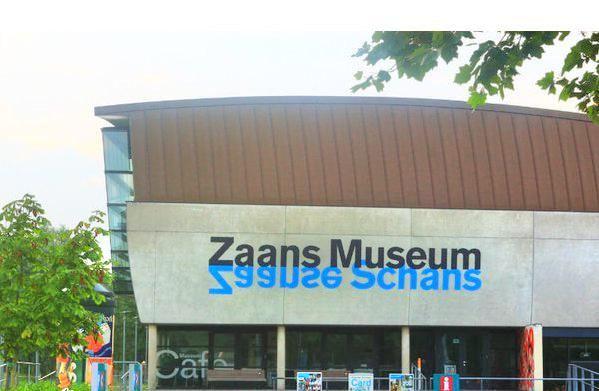 ザーン博物館