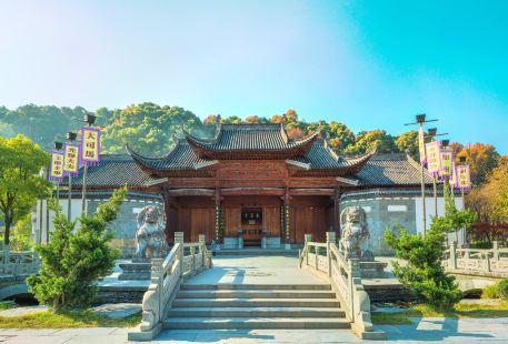 Xiaojiang Ancestral House