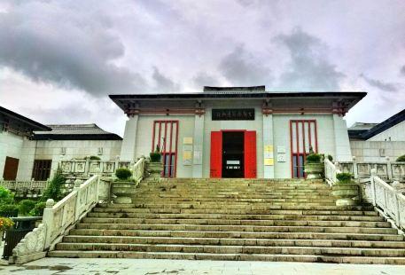 Li Yeqinjian Museum