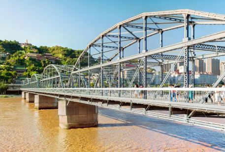 Yellow River Steel Bridge