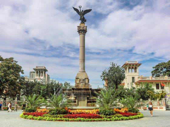Marco Polo Square