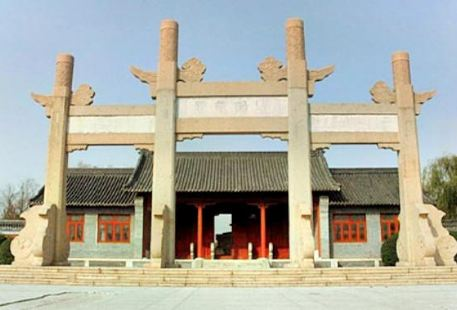 Tomb of Emperor Yang of Sui