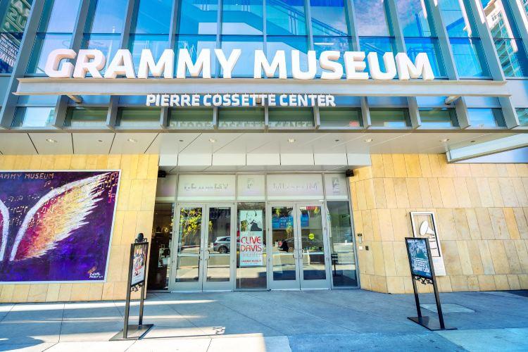 格萊美博物館