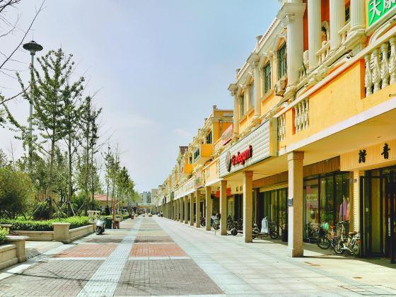 New Century Walking Street