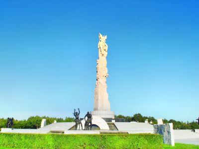 World Sculpture Park