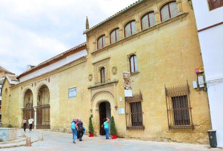 훌리오 로메로 데 토레스 박물관