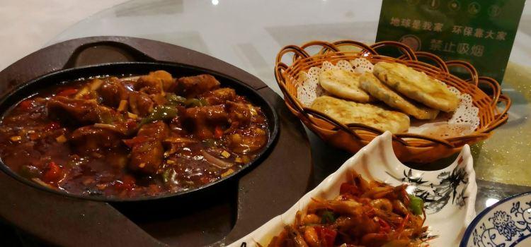 中國徽菜文化交流中心餐廳2