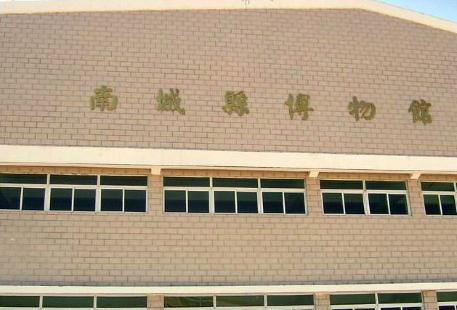 Nanchengxian Museum