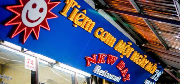 Tiem Com Mot Ngay Moi New Day Restaurant1