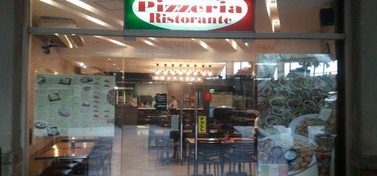 A Veneto Pizzeria Ristorante1