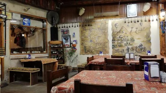 Silk Road Restaurant & Kebap House