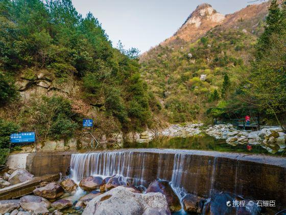 Baima Canyon