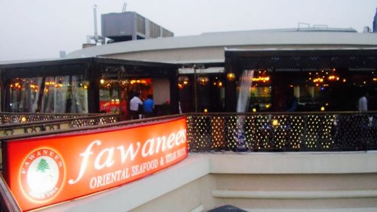 Fawanees Restaurant