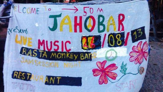 Jahobar
