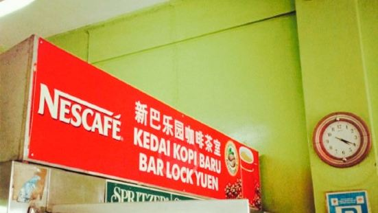 Kedai Kopi Baru Bar Lock Yuen