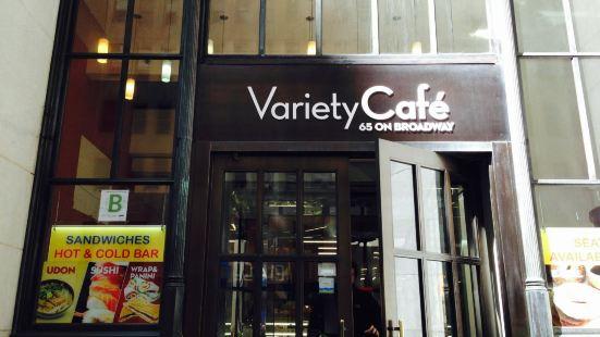 Variety Cafe