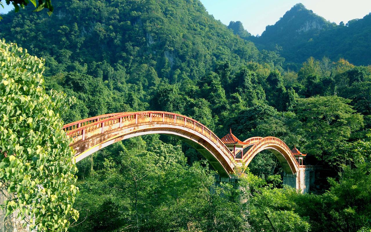 Longhushan Nature Reserve