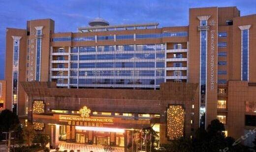 聯康威爾思國際酒店餐廳