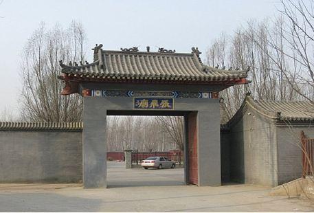Zhang Fei's Hometown