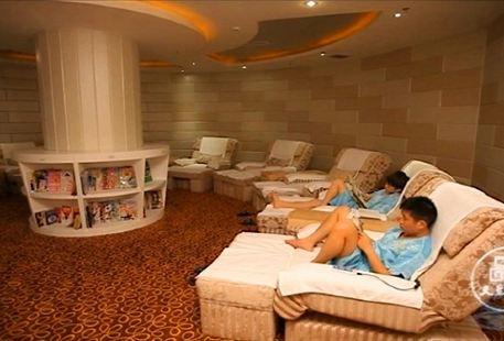 Bishui Lantian Yuhai Hotel