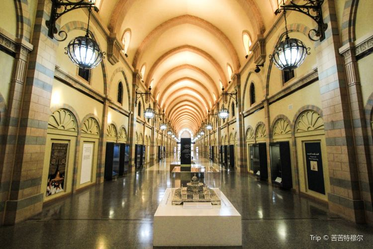 Museum of Islamic Civilization2