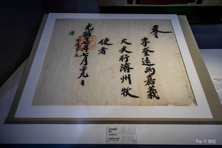 Jeju National Museum4
