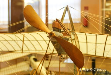 Leonardo da Vinci Museum of Science and Technology
